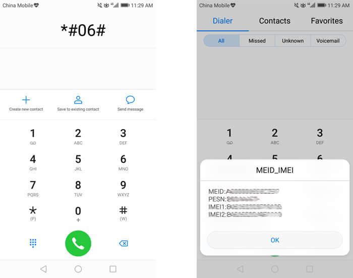 Как использовать IMEI для поиска потерянного телефона