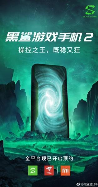 Новый игровой смартфон Black Shark 2 характеристики, дата выхода, особенности