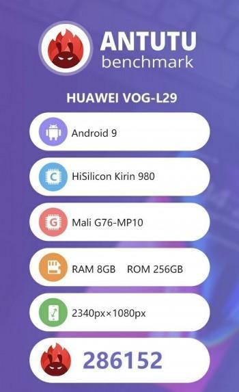 Huawei P30 Pro первые результаты тестирования AnTuTu