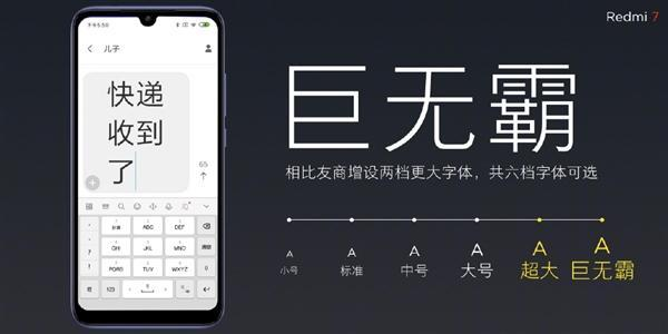 Xiaomi выпускает Redmi 7 за 105 долларов, доступная цена и возможности