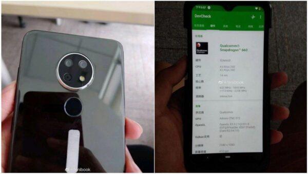 Скоро выйдет секретный смартфон Nokia с 48-мегапиксельной камерой