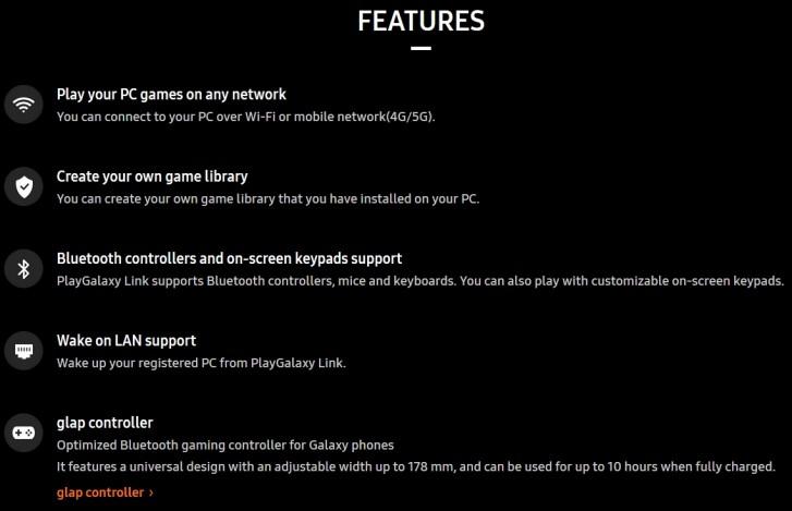 Samsung PlayGalaxy Link расширяет поддержку большего количества смартфонов Galaxy
