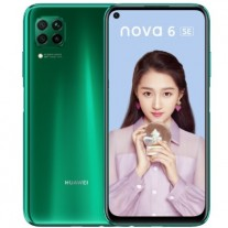 Huawei nova 6 SE в цвете Форест Грин