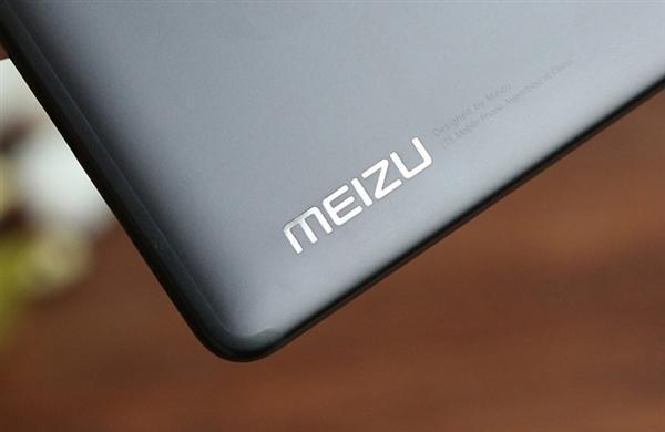 Meizu 17 официально дебютирует в первом квартале следующего года