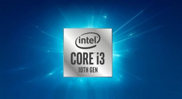 Появился Intel Core i3 10-го поколения превосходящий i7-7700