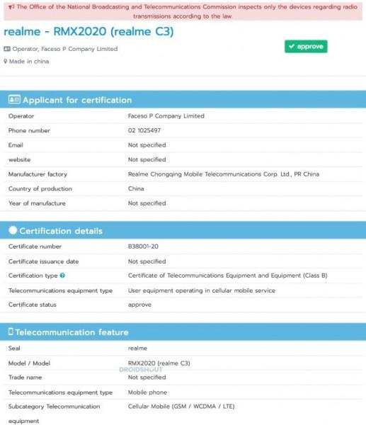 Полные спецификации Realme X50 5G раскрыты сертификацией TENAA, C3 сумки NBTC
