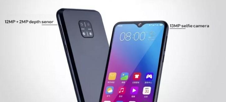 Gionee Steel 5 представила: телефон начального уровня с аккумулятором 5000 мАч