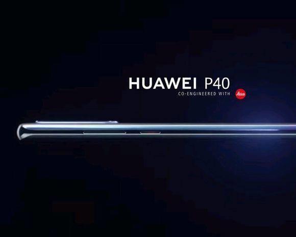 Предварительный просмотр серии Huawei P40