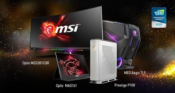 MSI на CES 2020: первый игровой ПК с поддержкой 5G