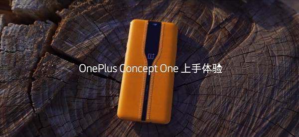 Концептуальный телефон от OnePlus на выставке CES2020