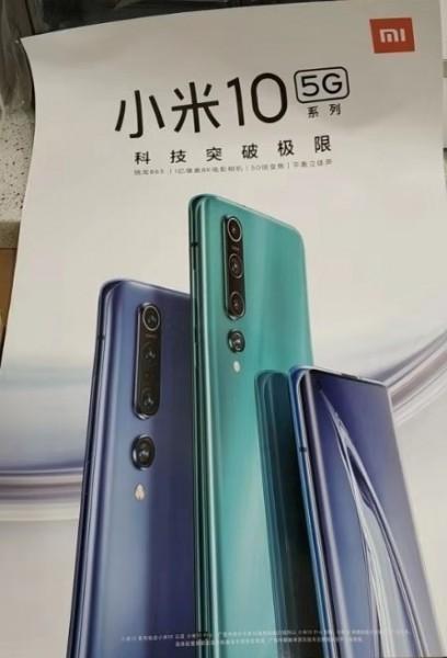 Xiaomi Mi 10 и Mi 10 Pro: официальное промо изображение