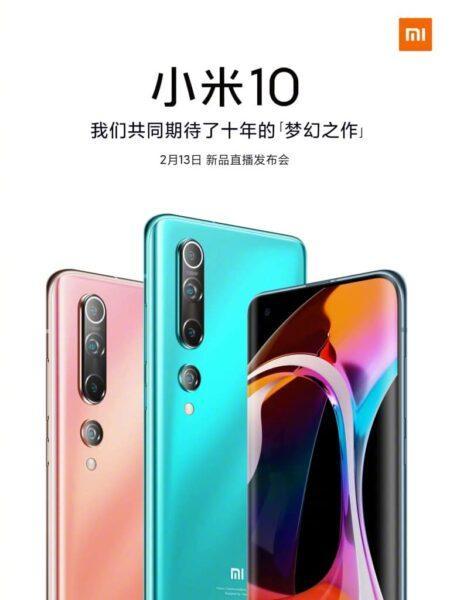 Xiaomi выпустила первый постер Xiaomi Mi 10