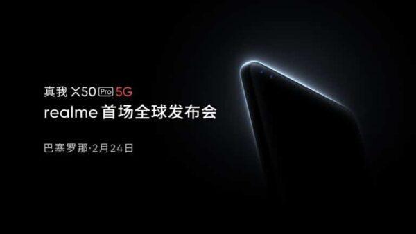 Realme X50 Pro 5g будет официально объявлен 24 февраля 2020 года на MWC