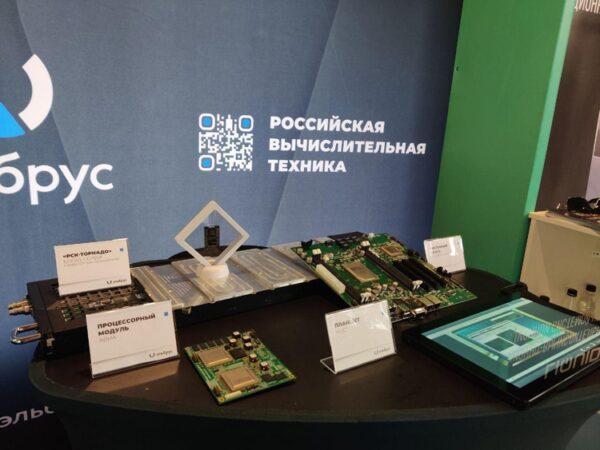 Встречайте Эльбрус-16S: 16-ядерный процессор с тактовой частотой 2 ГГц, разработанный в России по 16-нм техпроцессу